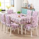四季通用餐椅墊套椅子套桌布茶幾布椅子套罩簡約現代餐椅墊套裝 快速出貨