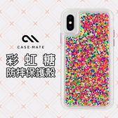 Case-Mate 彩虹糖 iPhone X Xs XR Xs Max 保護殼 手機殼 輕量 防刮 彩色 網美必備