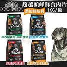 ◆商品規格◆ 規格 1KG/包