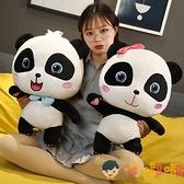 可愛小熊貓公仔毛絨玩具布娃娃兒童玩偶抱枕生日禮物【淘嘟嘟】