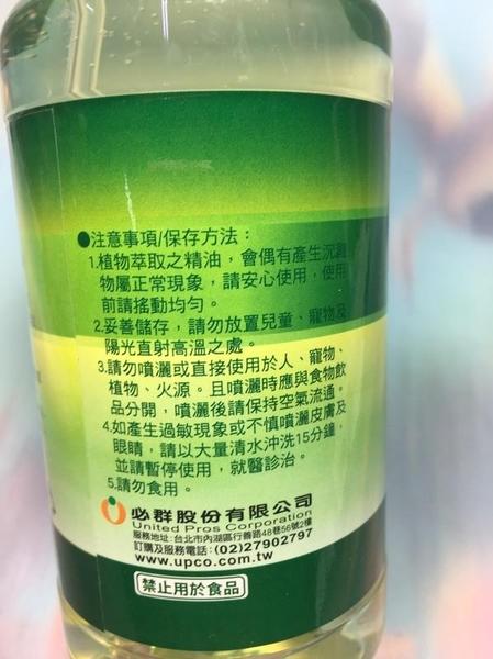 【優品 木之薈香茅油噴槍瓶525ml】900760驅蚊 驅蟲 防蚊【八八八】e網購