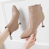 裸靴 裸靴女秋季新款馬丁靴踝靴細跟百搭網紅高跟鞋冬天時裝小短靴 寶貝計畫