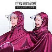 雨衣加大加厚加寬成人電動踏板摩托車單雙人雨批男女遮腳雨披 『名購居家』