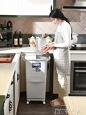 日式垃圾桶家用廚房客廳創意臥室大號雙層分類帶蓋干濕大垃圾箱  【快速出貨】yyj