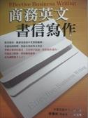 【書寶二手書T2/語言學習_XBC】商務英文書信寫作_蔡易伶, 有元美津世
