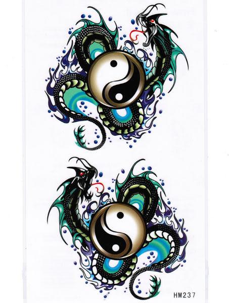 薇嘉雅       太極 龍 紋身貼紙 HM237