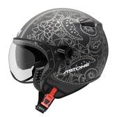 【東門城】ASTONE KSS DD90(平光黑/銀)3/4半罩式安全帽