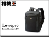 ★相機王★Lowepro Format Backpack 150 黑色〔豪邁〕雙肩後背相機包 黑色