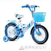 兒童自行車2-3-4-6-7-8-9-10歲寶寶腳踏單車童車女孩男孩小孩 酷斯特數位3c YXS