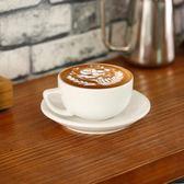 澤田杯專業壓紋拉花咖啡杯花式比賽杯大口杯美式拿鐵杯320cc【全館八折免運快出】