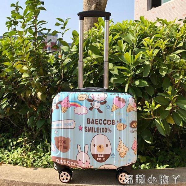 行李箱18寸迷你登機箱16小女萬向輪拉桿箱17旅行箱韓版小型密碼箱 NMS蘿莉小腳ㄚ