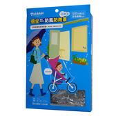 優生 推車用可開窗防風防雨罩【愛買】