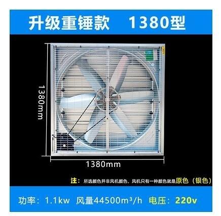 負壓風機工業工廠車間排氣換氣排風扇通風機養殖大功率強力抽風機 童趣潮品