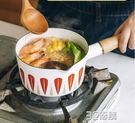 樹可琺瑯 日式樹葉奶鍋單柄搪瓷鍋熱牛奶鍋家用輔食鍋 3C優購
