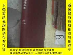 二手書博民逛書店中國實用兒科雜誌2007罕見9-12Y261116