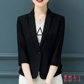 小西裝外套女春秋新款韓版短款修身OL面試裝職業西服外套女HX1725【花貓女王】