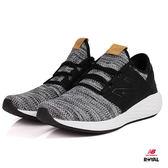 New Balance 新竹皇家 CRUZ 黑白編織 織布 輕量 運動鞋 男款 NO.A9905