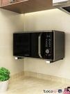 微波爐架 不銹鋼廚房微波爐架置物架墻壁掛式掛架托架電烤箱架支架架子吊架 LX coco