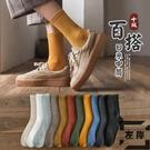 5雙裝 堆堆襪子女中筒襪加厚純棉長筒襪秋冬季日系【左岸男裝】