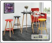 {{ 海中天休閒傢俱廣場 } } G-39 摩登時尚 吧台桌系列 268-3 TD-55高腳桌(不含椅)