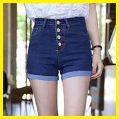 三分卷邊高腰牛子短褲女夏天修身顯瘦牛仔熱褲排扣有彈力緊身外穿梗豆物語