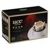 UCC炭燒濾掛式咖啡8g*24【愛買】