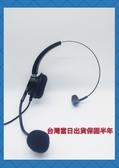 國洋TENTEL K-362 降躁 靜音鍵 單耳 電話耳機