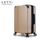 LETTi 星燦光芒  20吋鑽石紋漸消質感行李箱(香檳金)