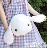 斜背包lolita日系軟妹少女可愛小倉鼠斜挎單肩包毛絨玩偶小包零錢包痛包初語生活