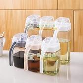 【2個起】家用油壺玻璃廚房用品醋壺油瓶醋瓶香油醬油瓶調料瓶【樹可雜貨鋪】