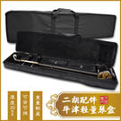 【小麥老師樂器館】現貨 BA13 二胡專用 二胡胡琴黑色琴盒 牛津輕量琴盒 樂器配件 加厚