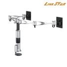鋁合金[送水平儀] Link star T06 液晶雙螢幕旋臂桌上型支撐架-鎖桌式