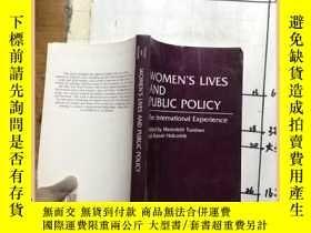 二手書博民逛書店womens罕見lives and public policy