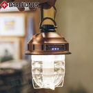 Barebones Beacon LIV-289古銅 懷舊復古吊掛式松果燈 聖誕裝飾燈/漁夫燈 USB充電洋蔥燈 營燈