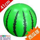B0408★充氣西瓜球_41cm#皮球球海灘球沙灘球武器大骰子色子加油棒三叉槌子錘子充氣玩具