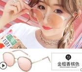防紫外線太陽眼鏡時尚