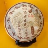 【歡喜心珠寶】【雲南易武正山七子餅茶】珍藏品明強茶王青餅普洱生茶357g/1餅,另贈收藏盒。