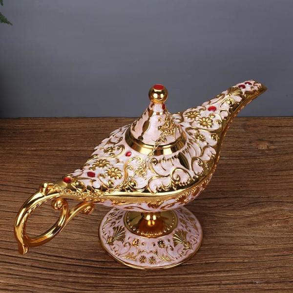 阿拉丁神燈擺件大號許愿燈金屬家居酒柜裝飾品喬遷禮