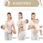 抱袋 傳統四爪嬰兒背帶 寶寶小孩前抱後背老式夏季透氣輕便抱帶 珍妮寶貝