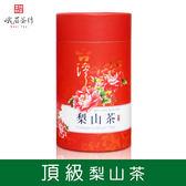頂級清香 梨山茶3201 150g 峨眉茶行