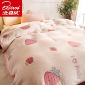 毛毯被子珊瑚絨毯子薄款法蘭絨床單人毛巾被夏天空調午睡毯 樂活生活館
