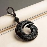 手機掛飾-時來運轉檀木雕刻鑰匙扣8款73xd25[時尚巴黎]
