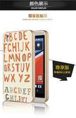 ✿ 3C膜露露 ✿ 【金屬邊框 *英文字母】HTC Desire 816 手機殼 保護殼 保護套 手機套
