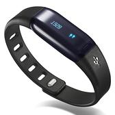 樂心運動手環智慧手錶深防水男女睡眠監測跑步mambo來電版 陽光好物