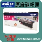 BROTHER 兄弟 原廠紅色碳粉匣 TN-451 M