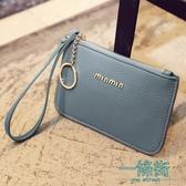 迷你零錢包女短款小包包手拿包女韓版百搭氣質薄款小錢包