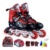 旱冰鞋溜冰鞋兒童全套裝輪滑旱冰鞋男女3-5-6-8-10-12歲初學者可調