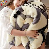 毛毯 珊瑚絨毯子雙層加厚拉舍爾法蘭絨毛毯被子夏天保暖冬季午睡墊床薄