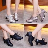 舞鞋 蓮緹詩拉丁舞鞋女士秋冬成人中跟軟底舞蹈鞋水兵舞廣場舞跳舞女鞋