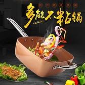 現貨 copper pan 銅色鋁制不粘鍋套裝 蒸鍋 家用四件套鍋具套裝 現貨 韓美e站